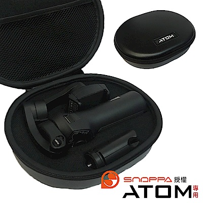 ATOM 專用優質皮格硬殼收納包 黑色