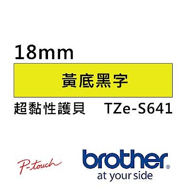 Brother TZe-S641 超黏性護貝標籤帶 ( 18mm 黃底黑字 )