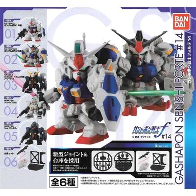 小全套5款 日本正版 扭蛋戰士 FORTE 14 扭蛋 轉蛋 鋼彈 轉蛋戰士 BANDAI 萬代 630777A 630777B
