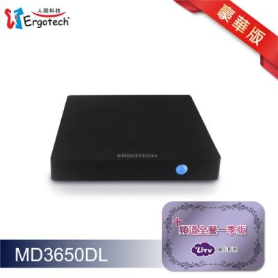 人因 直播盒子MD3650DL豪華版 4KHDR高清雲端智慧電視盒