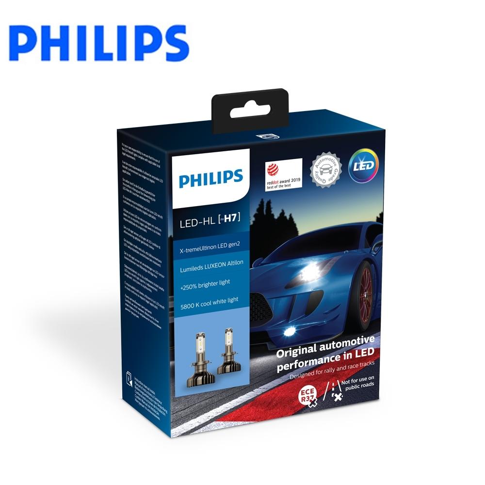 PHILIPS X-treme Ultinon LED H7頭燈兩入裝+250% 5800K (正公司貨)