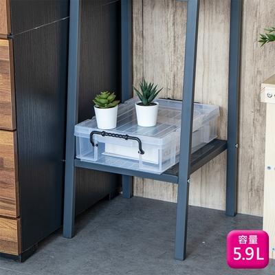 聯府床底整理箱5.9L(1入)沙發收納箱K13