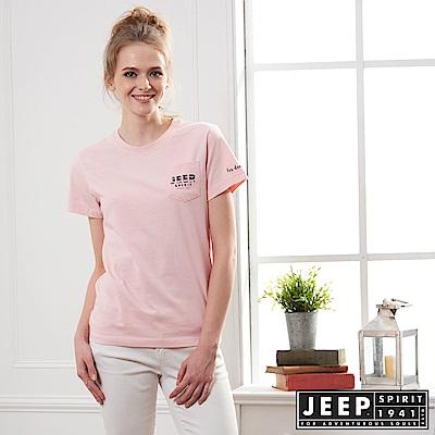 JEEP 女裝簡約美國風素面短袖TEE-男女適穿-粉色