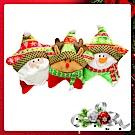 交換禮物-摩達客 超萌聖誕快樂五角星抱枕三入組(麋鹿+雪人+聖誕老公公)