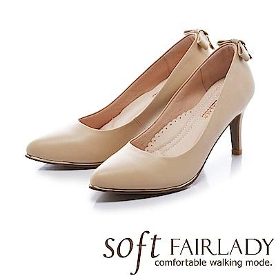 Fair Lady Soft芯太軟 尖頭高雅素色蝴蝶結鞋尾高跟鞋 卡其