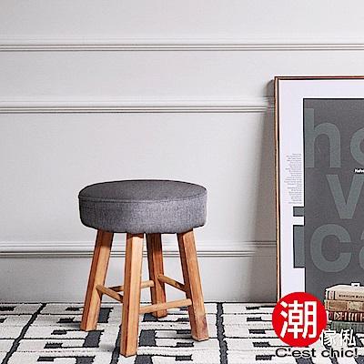 Cest Chic-山居歲月小椅凳