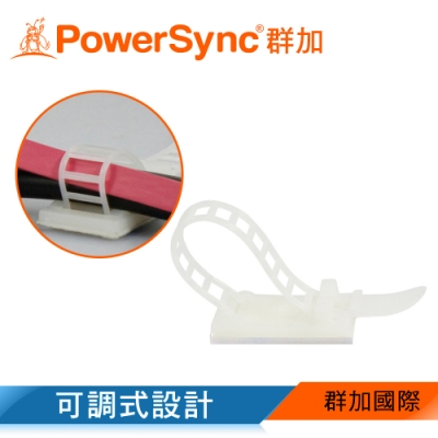 群加 PowerSync 可調式固定座理線夾/6入/9-31mm