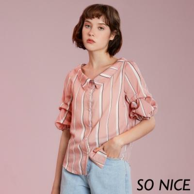SO NICE俏麗翻領條紋澎澎袖襯衫