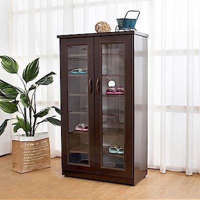 Bernice-防潮防蛀防水2.2尺透視塑鋼鞋櫃(五色可選)-66x34x117cm