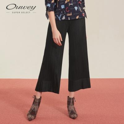 OUWEY歐薇 壓摺簡約九分直筒褲(黑)