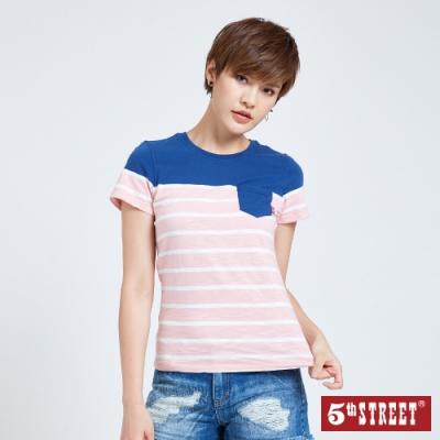 5th STREET 撞色條紋 短袖T恤-女-寶石藍