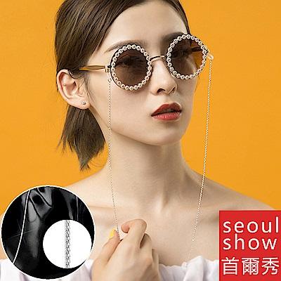 seoul show首爾秀 基本耐用防滑太陽眼鏡鍊光學眼鏡防丟鍊