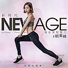 GIAT台灣製機能駕馭網美壓力褲