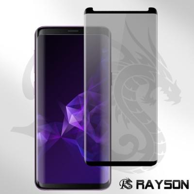 三星 Galaxy S8 防窺 高清 曲面黑 手機 9H保護貼