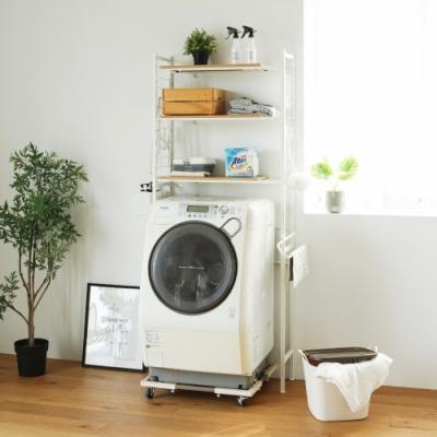 完美主義 三層伸縮洗衣機架/置物架/收納架/衛浴置物架