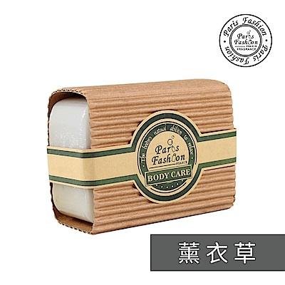 Paris fragrance 巴黎香氛-薰衣草精油手工皂150g