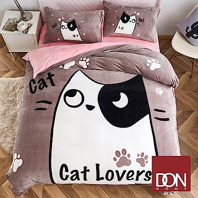 DON俏皮貓 單人四件式法蘭絨被套床包組