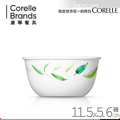 美國康寧 CORELLE 葉之舞325ml飯碗(8H)