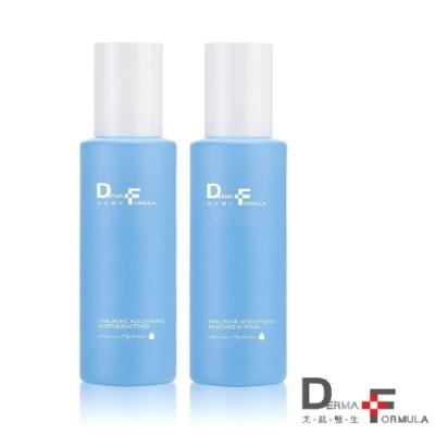 DF美肌醫生 玻尿酸動態保濕化妝水150ml 2入組