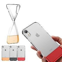 Baseus for iPhone XR 6.1吋雙色喜悅 PC+TPU透明軟硬殼