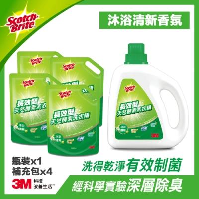 3M 長效型天然酵素洗衣精 熱銷超值組 1瓶+4包(加碼贈香水馬桶刷)