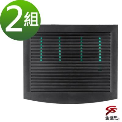 金德恩 台灣製造 2組營業用四管UV燈紫外線除塵螨機