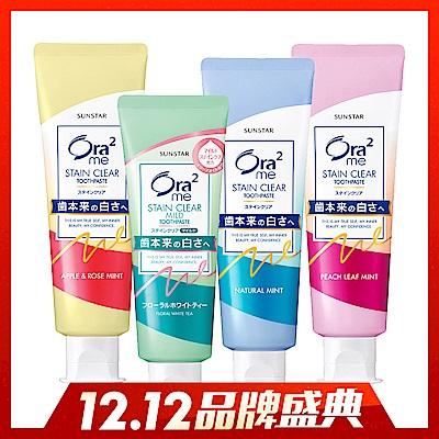 時時樂限定-Ora2-me-淨白無瑕牙膏12入組