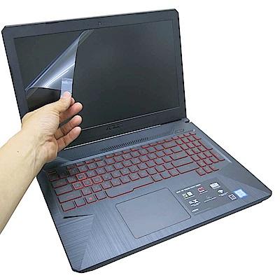 EZstick ASUS FX504 專用 螢幕保護貼