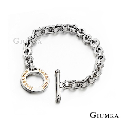 GIUMKA白鋼手鏈愛的約定T字扣-女款玫金色