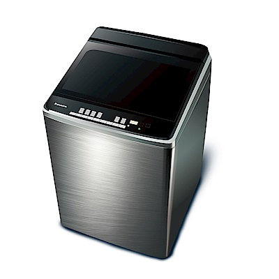 Panasonic國際牌 15KG 變頻直立式洗衣機 NA-V150GBS- S 不鏽鋼
