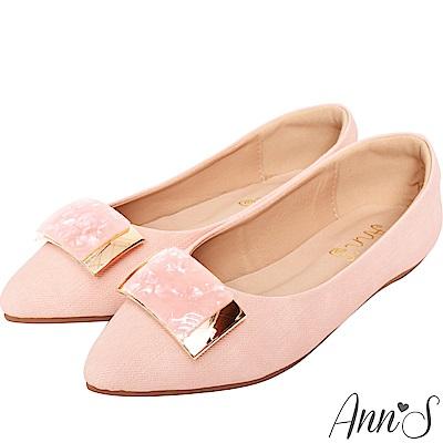 Ann'S夢幻工藝-晶透大理石尖頭舒適平底鞋-粉