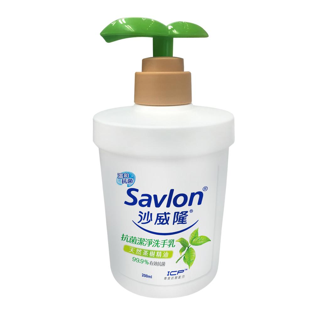 沙威隆 抗菌潔淨洗手乳-天然茶樹精油 (盆栽型200ml)
