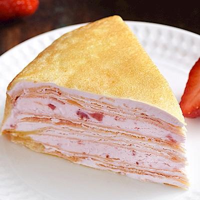 (滿2件)塔吉特 草莓甜心千層(8吋)