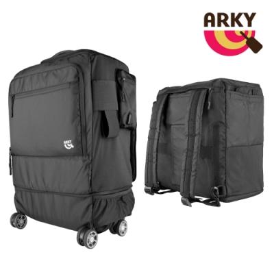 ARKY Titantour挑擔包 多功能收納登機箱保護行李套/後背包
