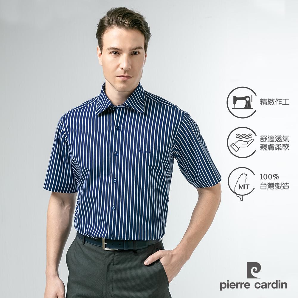pierre cardin 皮爾卡登 男襯衫 進口素材時尚品味條紋純棉短袖襯衫_藍條(52217-37)