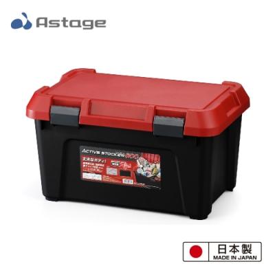 日本 Astage Active 耐重收納工具箱系列 38L