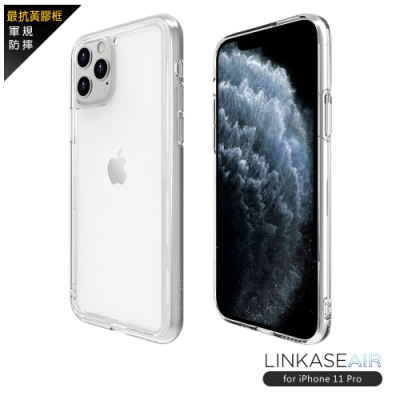 LINKASE AIR iPhone 11 Pro 大猩猩康寧玻璃軍規防摔保護殼-極透明