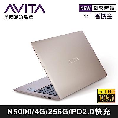 AVITA LIBER 14吋筆電 IntelN5000/4G/256GB SSD 香檳金