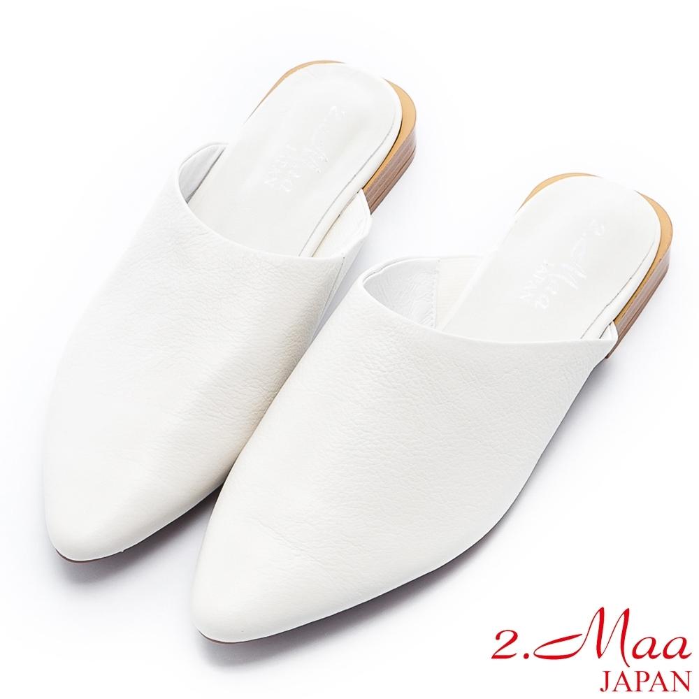 2.Maa 素面牛皮低跟尖頭穆勒鞋 - 米