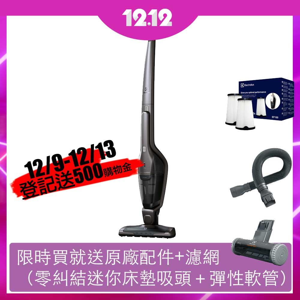 [時時樂限定]Electrolux 伊萊克斯超級完美管家吸塵器HEPA進化版ZB3301