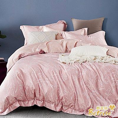 Betrise淡顏 加大-3M專利天絲吸濕排汗三件式床包枕套組