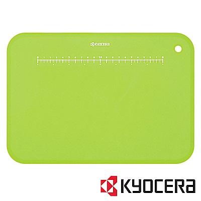 【KYOCERA】日本京瓷抗菌砧板附砧板架(綠)