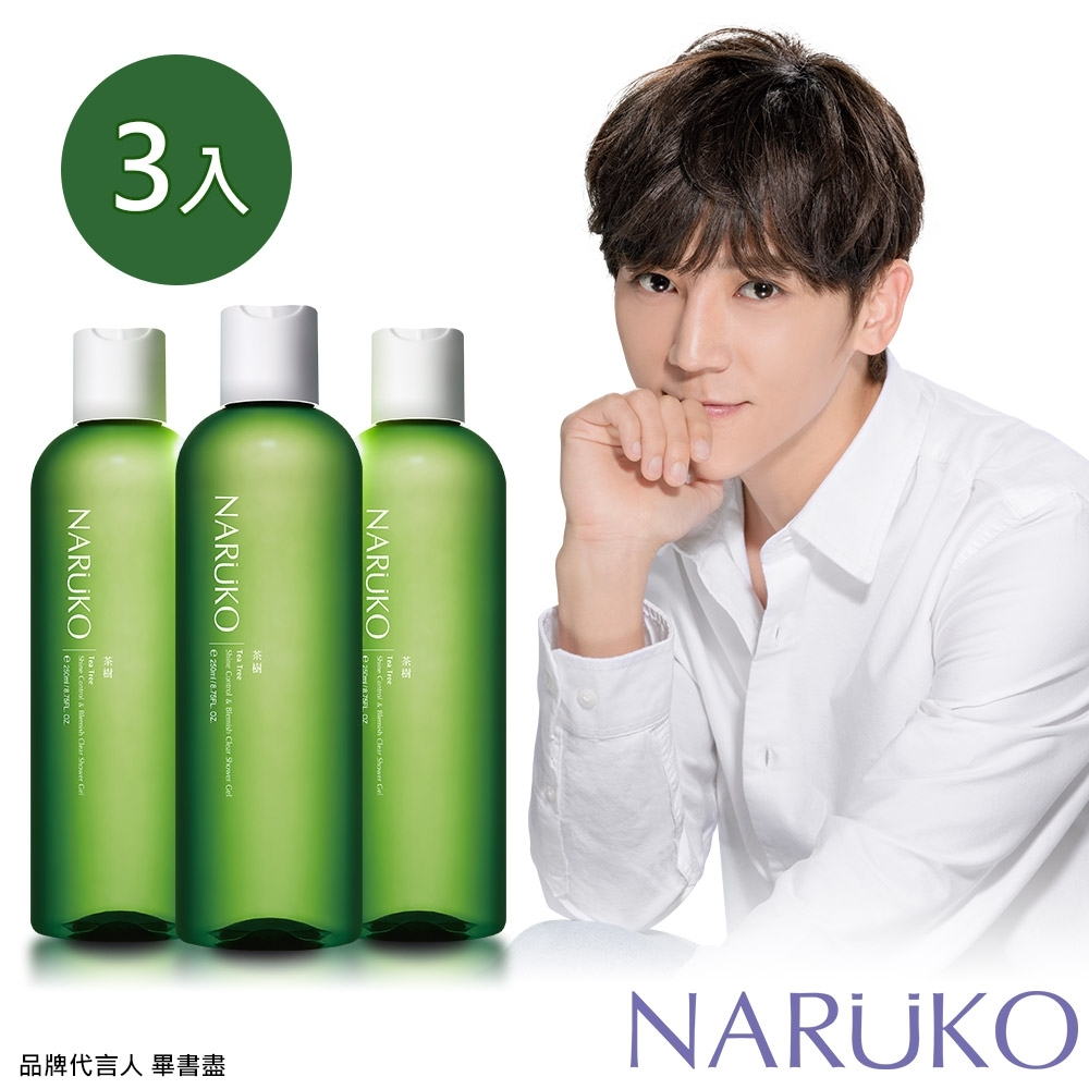 NARUKO牛爾 茶樹淨涼沐浴膠x3