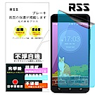 RSS LG G6藍光保護貼-增豔型-超潑水超好滑多功效