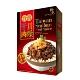 珍苑‧頂級日本干貝肉燥(250g/盒,共2盒) product thumbnail 1