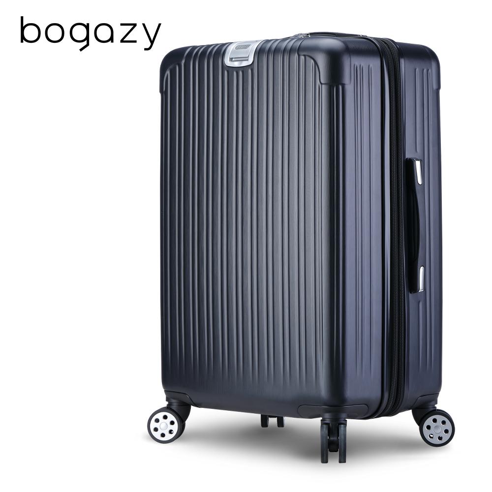Bogazy 異想時空 25吋可加大行李箱(太空黑)