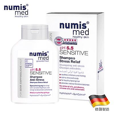 德國NumisMed樂美思-舒敏專科PH5.5修護洗髮精-200ML