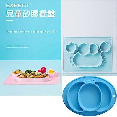 EXPECT兒童螃蟹南瓜造型矽膠餐盤2入組-顏色隨機