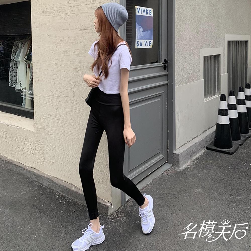 名模天后-簡約休閒修身百搭純色造型褲-3色(F)