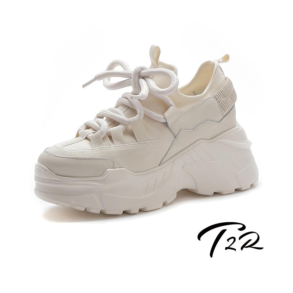 T2R-正韓空運-真皮萊卡彈力顯瘦厚底鞋-增高8CM-奶油白